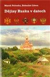 Dějiny Ruska v datech (Kniha, vázaná) - obálka