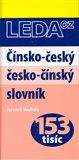 Čínsko-český česko-čínský slovník - obálka
