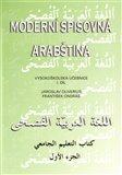 Moderní spisovná arabština - obálka