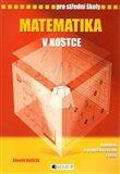 Matematika v kostce pro střední školy (Přepracované vydání 2007) - obálka