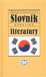 Slovník korejské literatury - obálka