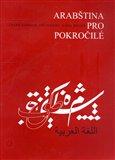Arabština pro pokročilé - obálka