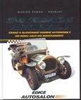 Encyklopedie automobilů - obálka