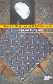 Oblka titulu Konec svta &amp; Hard-boiled Wonderland