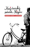 Krejčovský závod Saigon (Moderní povídky z Vietnamu) - obálka