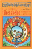 Malá encyklopedie tibetského náboženství a mytologie - obálka