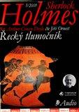 Sherlock Holmes - Řecký tlumočník - 5/2009 - obálka