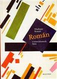 Román v souvislostech času (Úvahy o srovnávací literární vědě) - obálka