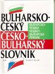 Bulharsko-český česko-bulharský slovník - obálka