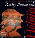 Sherlock Holmes - Řecký tlumočník - obálka