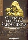 Obálka knihy Ofenziva maršála Šapošnikova