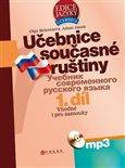 Učebnice současné ruštiny + mp3 (Vhodné i pro samouky) - obálka