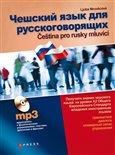 Čeština pro rusky mluvící - obálka