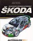 Sportovní a závodní automobily Škoda - obálka