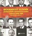 Biografický slovník představitelů ministerstva vnitra v letech 1948-1989. (Ministři a jejich náměstci) - obálka