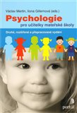 Psychologie pro učitelky mateřské školy - obálka