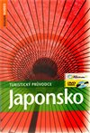 Obálka knihy Japonsko - turistický průvodce
