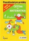 Procvičování pro prvňáky - čeština a matematika - obálka