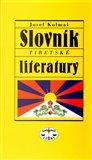 Slovník tibetské literatury - obálka