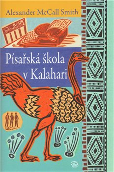 Obálka titulu Písařská škola v Kalahari