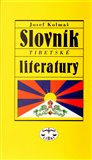 Slovn&#237;k tibetsk&#233; literatury - oblka
