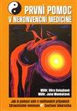 První pomoc v nekonvenční medicíně - obálka