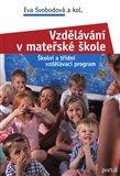 Vzdělávání v mateřské škole (Školní a třídní vzdělávací program) - obálka