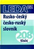 Rusko-český a česko-ruský slovník - obálka