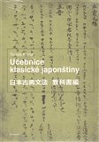 Učebnice klasické japonštiny - obálka