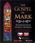 The Gospel of Mark/ Evangelium podle Marka - obálka