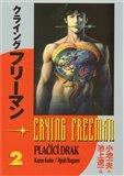 Crying Freeman: Plačící drak 2 - obálka