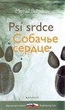 Psí srdce / Sobaččije serdce (Kniha, brožovaná) - obálka