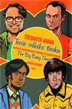 Třeskutá kniha - Teorie velkého třesku (Nestydatě neautorizovaný průvodce televizním seriálem) - obálka