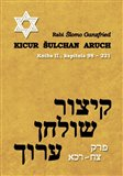 Kicur šulchan aruch (Kniha II.) - obálka