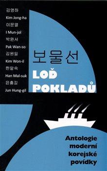 Loď pokladů. Antologie moderní korejské povídky - Kim Jongha, I Mun-jol, Pak Wan-so, Kim Won-il, Han Mal-suk, Jun Hung-gil