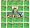 Zahrada - pexeso - obálka