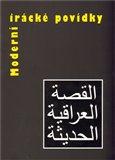 Moderní irácké povídky - obálka