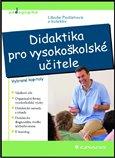 Didaktika pro vysokoškolské učitele - obálka