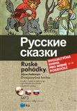 Ruské pohádky (Mrazík a jiné) - obálka