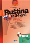 Rutina za 24 dn