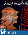 Sherlock Holmes - Řecký tlumočník (5/2009) - obálka