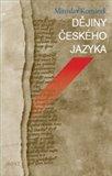 Dějiny českého jazyka - obálka