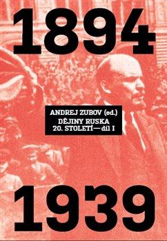 Obálka titulu Dějiny Ruska 20. století - 1.díl