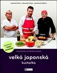Velká japonská kuchařka - obálka