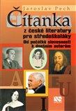 Čítanka z české literatury pro středoškoláky - obálka