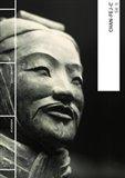 Chan-fej-c´ (2. díl) - obálka