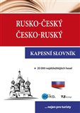 Rusko-český česko-ruský kapesní slovník (20 000 nejdůležitějších hesel, ... nejen pro turisty) - obálka