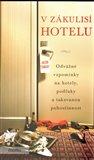 V zákulisí hotelu (Odvážné vzpomínky na hotely, podfuky a takzvanou pohostinnost) - obálka