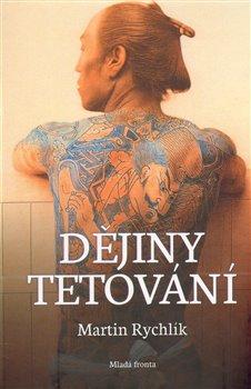 Obálka titulu Dějiny tetování