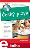 Český jazyk (Elektronická kniha) - obálka